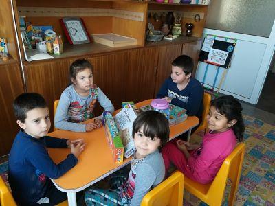 """Проект """"Активно приобщаване в системата на предучилищното образование"""" 4"""