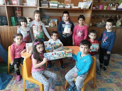 """Проект """"Активно приобщаване в системата на предучилищното образование"""" 5"""